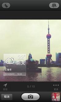 QQ空间手机客户端下载 手机QQ空间安卓版 6.5.1.288官网正式版