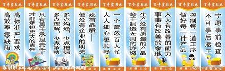 gelato宣传语-企业标语图片