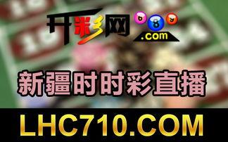 热吻重庆时时彩_【历史开奖】-热吻重庆时时彩 分分彩缩水工具 官方...