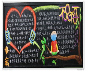 关于感恩的黑板报 有关感恩的经典话语