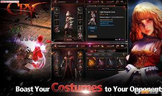 CRY黑色的灵魂国服版 CRY黑色的灵魂手游中文国服版下载v1.0 西西...