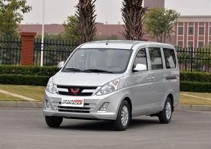 五菱荣光V 2015款 1.5L标准型五菱荣光V五菱轿车 轿车