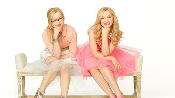 丽芙和玛蒂第二季剧照