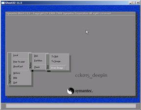 上载的GHOST重新系统之后,四个盘的硬盘分区变成了一个, 只剩...