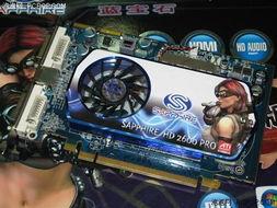 蓝宝石HD 2600PRO 256M DDR3... 这款显卡具有UVD(Universal Video ...