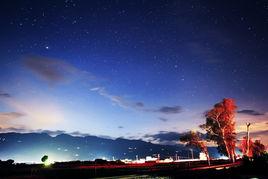 彩云之南的星空