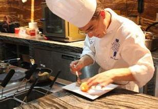 法国蓝带厨艺学院 厨师骑士