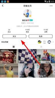 七牛直播app下载 七牛直播sdk官网app v1.0下载 清风苹果软件网