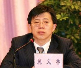 公司实际控制人赵晋等单位和个人在房地产开发、职级晋升、工作安排...