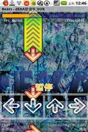劲舞团v1.0.3,安卓手机游戏下载,apk游戏下载 优亿市场 -劲舞团的简...