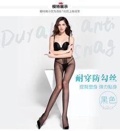...超薄全透明连裤丝袜 女性感蝴蝶档连裤袜无痕隐形t档丝袜满包邮