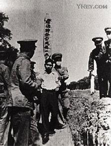 ...务案主犯计兆祥被押赴刑场-揭秘 北京警界百年来10个 罪大案犯