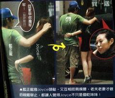 一起干妹妹百度-大S情定汪小菲 前男友蓝正龙街头... 两人搂肩搭背