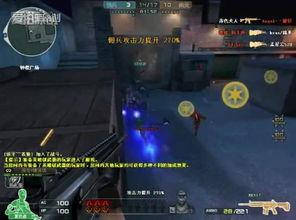 cf穿越火线陈子豪解说 CF史上最犀利的冲锋枪n