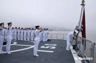 重庆时时彩500开奖号码 中国海军首位女副舰长获团中央表彰 曾拿百万...