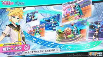 初音未来梦幻歌姬最新测试版 初音未来梦幻歌姬免激活码体验版下载v0...