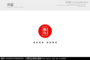 急急急嗨南愎追logo图片素材,设计悬赏,汇图网