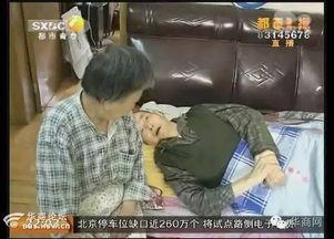 每日最陕西 钱 金玉良方 男子晕倒街头,接钱后瞬间不晕