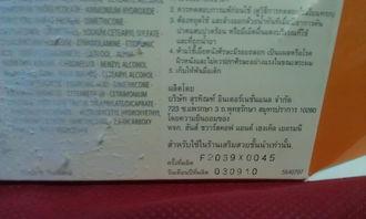 泰语说说带翻译