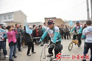 2010学爱路-骑行队伍到达学校-一路单车行 爱传贫困生 图