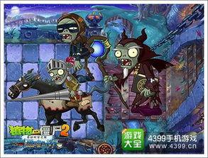 植物大战僵尸2黑暗世界全新僵尸霹雳将登场