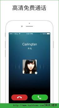 微信电话本安卓手机版app下载 微信电话本IOS版下载 微信电话本电脑...