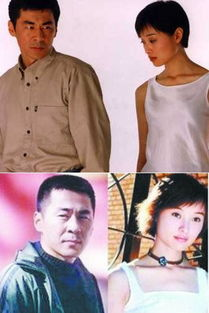 ...0年拍摄电影《菊花茶》时相识并进而相恋的.吴越有花容月貌之色...
