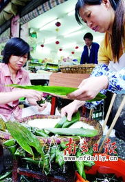 【13p】啪啪鲁撸撸色-我国传统节日端午节即将来临,作为特色应节食品粽子将从本周起大量...