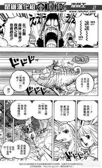 海贼王漫画805话汉化版在线观看地址 娜美惨遭兽人扒光