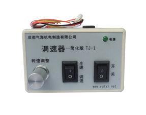 调速器 数字显示型