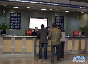 ...击 春运前夕的北京西站 036 候车室