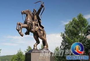 带着王国回明末-草原帝国 成吉思汗的历史传奇 10