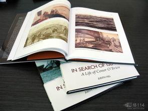 【海口印刷  画册印刷  博威 印刷报价  宣传册 印刷 公司-印刷画册报价...