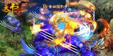 古剑仙缘 网页游戏下载