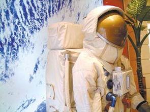 宇航员的太空生活