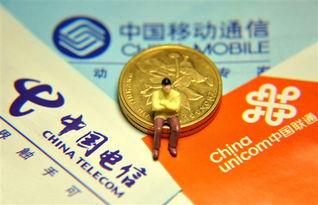 中国移动将推9元4G流量王套餐 含500M流量
