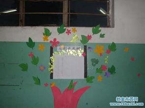 三年级教室墙面布置图片