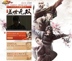 ...最权威中文游戏网站 -携手 太极 斗天地 寻仙 新版今日上线