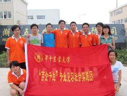铁甲威龙华中农业大学水产学院-战高温,华农硕博团下乡实践 中国在线