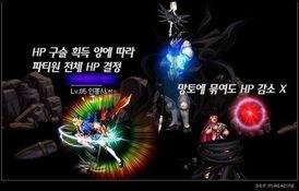 ...更新 韩服异界双人模式前瞻