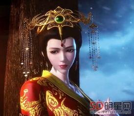 随身空间灵泉农女弃妃-焱妃曾经是阴阳家的第一奇女,她的实力在东皇太一和月神之间,应该...