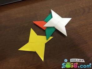 折纸:十字飞镖的折法