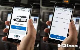 ...用智能手机点选V-Charge APP,车辆将自动驶入停车场、或驶出回...