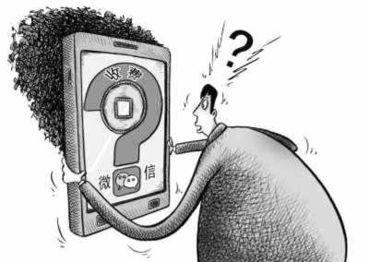 向谁收费、微信开发商腾讯动了电信运营商奶酪