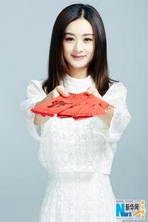 """春节将至,赵丽颖""""甜美迎春""""的写真照今日曝光,照片中身穿轻盈白..."""