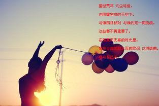 ...唯美好听的QQ繁体字网名