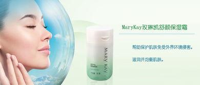 非肌肤过敏后的治疗药物,而是对健康肌肤能起到舒缓安抚作用的护肤...