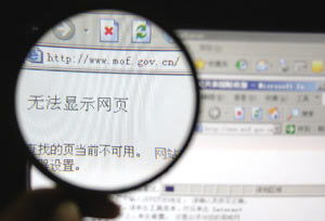 of.gov.cn/)被发现无法登录.截至记者昨晚10点20分发稿,该网恢复...
