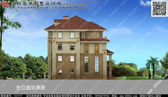 豪华欧式农村三层半别墅设计图不错
