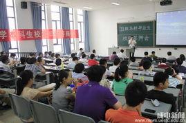 ...009级本科生毕业论文校级答辩开始